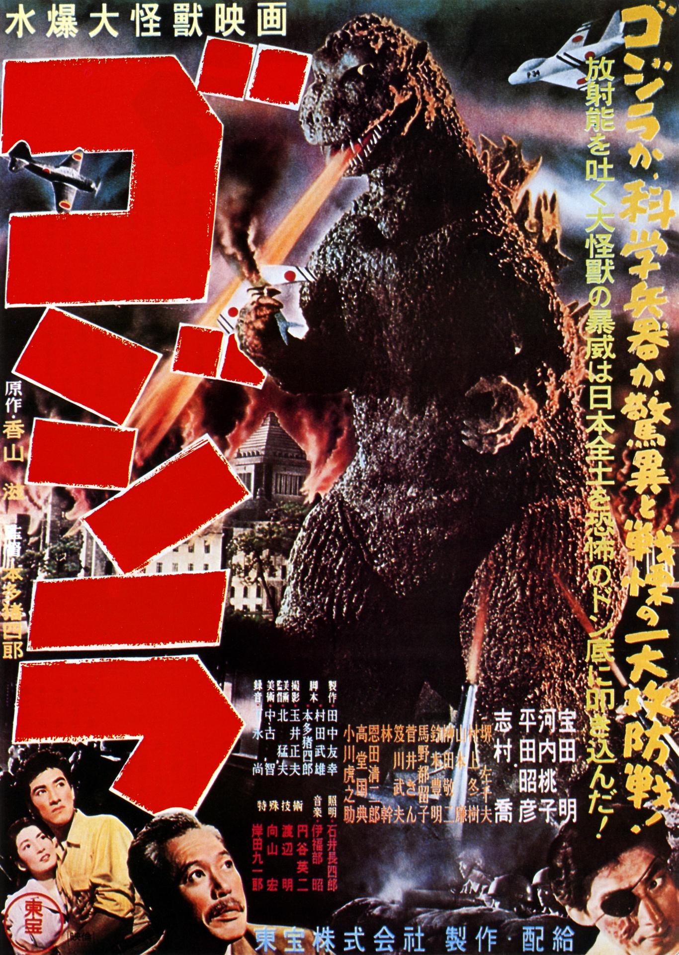 #9 - Godzilla (1954)